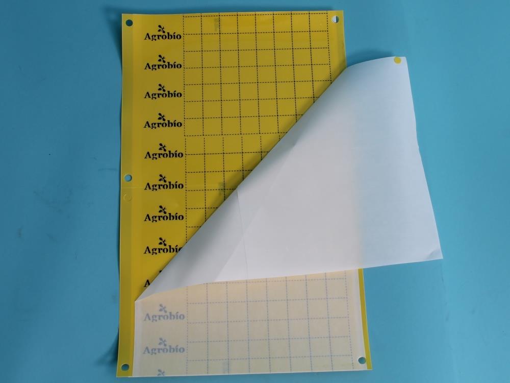 Signaltafel gelb [40x25cm] Deltaval